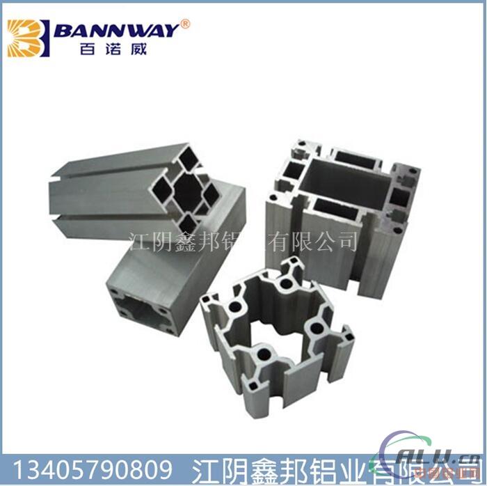 深圳厂家直销流水线铝型材来图来样