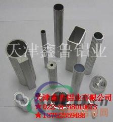 工业铝型材 铝型材厂家