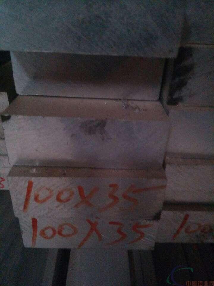 太原【工业铝型材】厂家 5A06-H112铝合金管