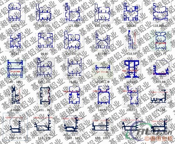 摩擦滚轮线链轮链条线机罩输送线铝型材