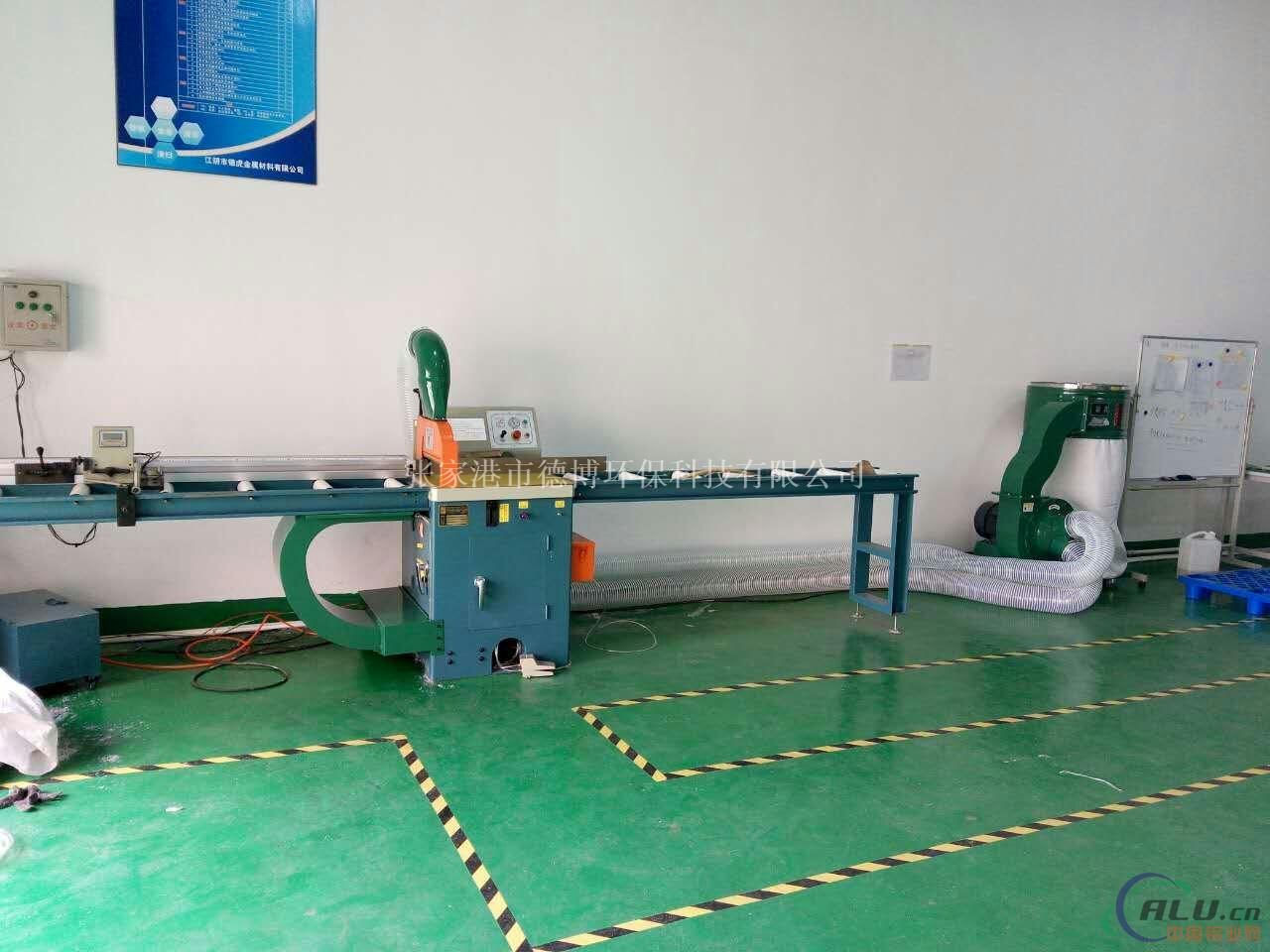 切铝机工业吸屑机