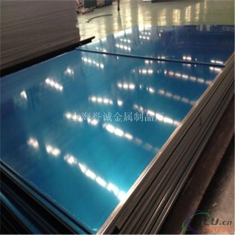 进口铝板厂商 5052铝板批发销售
