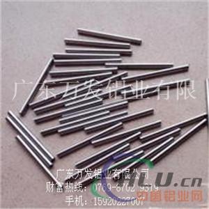 Φ1.0壁厚0.2mm无缝铝管毛细管硬度