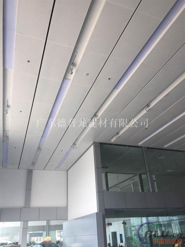 广汽传祺4S店白色微孔镀锌钢板吊顶