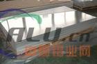 高邮供应氧化铝板