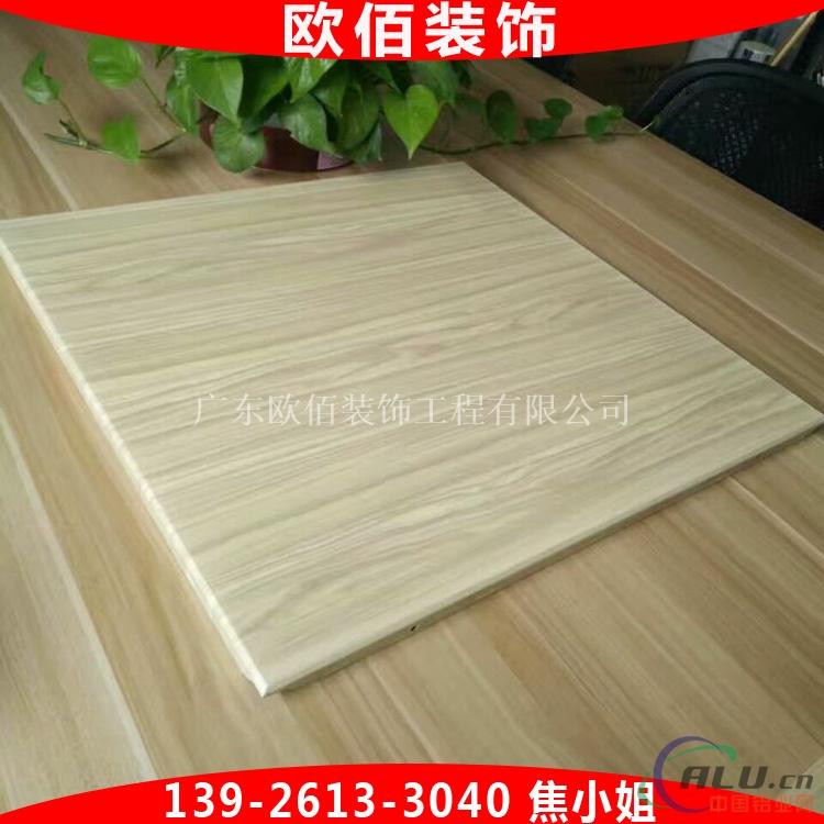 热转印木纹铝扣板吊顶 600600mm方形铝天花