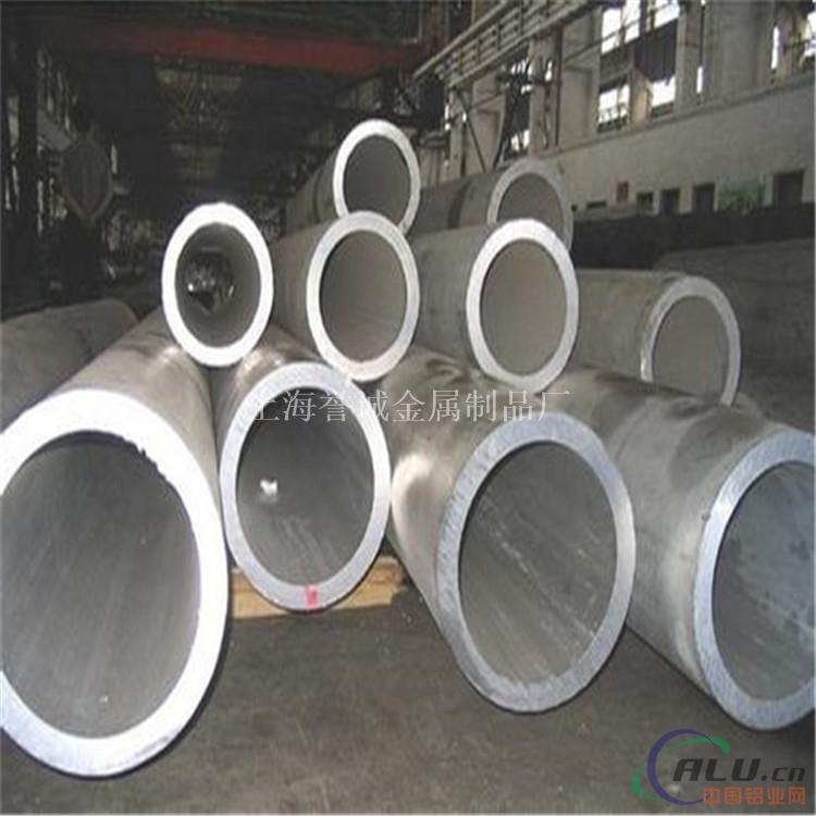 超厚铝 7050铝管的性能
