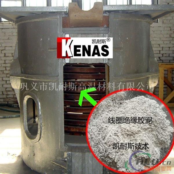 供应中频炉感应线圈绝缘胶泥 刚玉质白泥