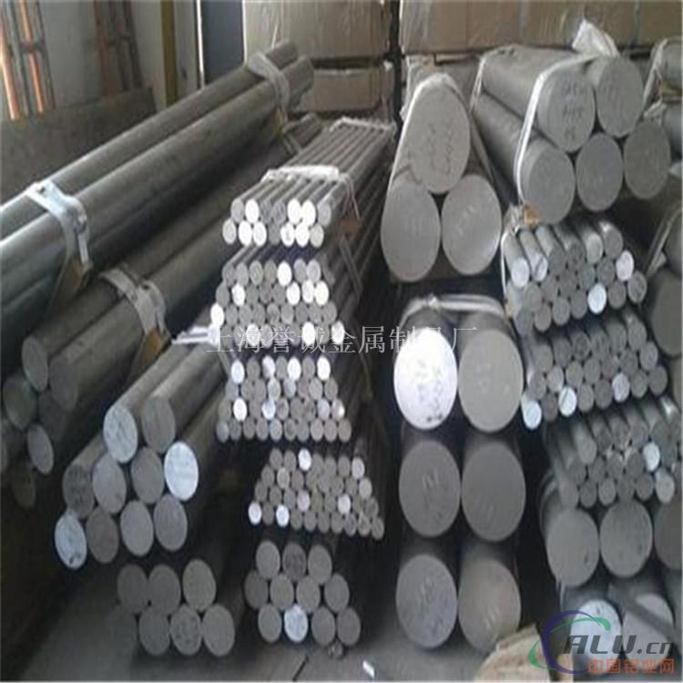 2a12铝棒价格批发--- 2A12铝板
