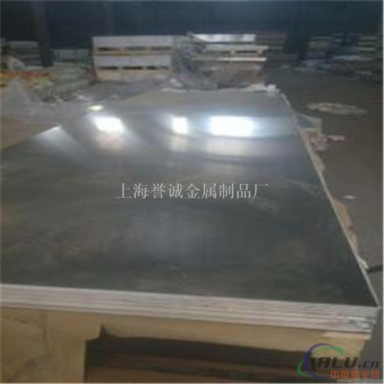 7075 铝板 国家标准
