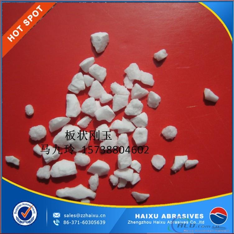 Sintered Aluminum oxide