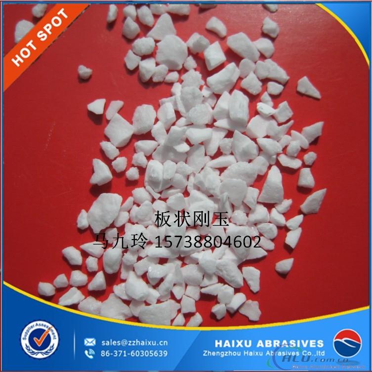White tabular Alumina