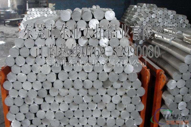 优质6070铝棒 易车削6070铝棒