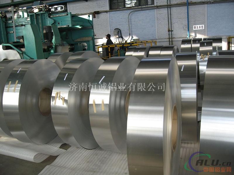 变压器铝带_变压器铝带生产厂家