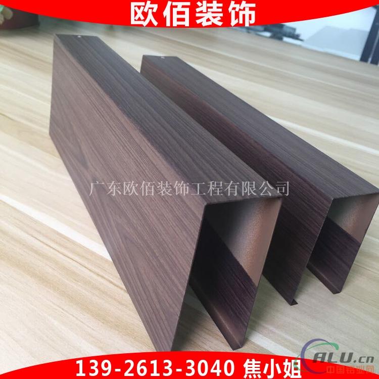 棕色木纹铝方通 30100mm铝通吊顶