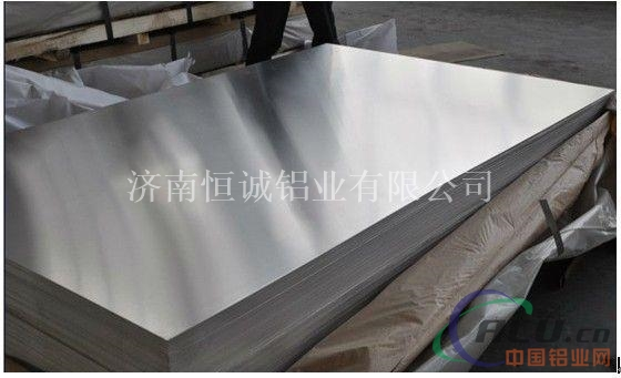 1.5毫米厚铝板什么价格_1.5毫米铝板厂家