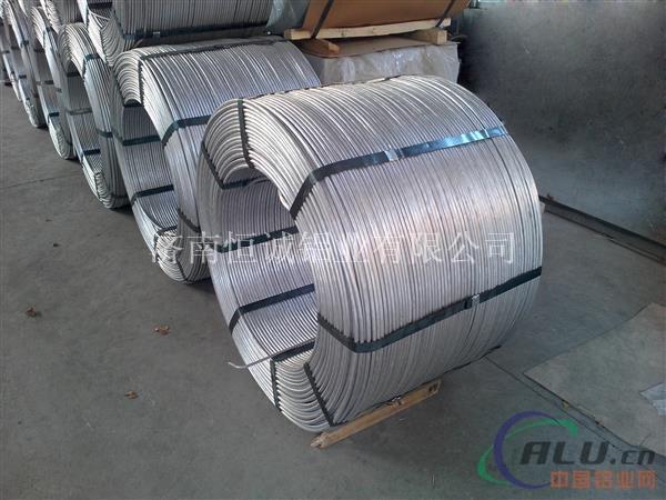 哪有铝线生产厂家_铝线生产厂家有哪些
