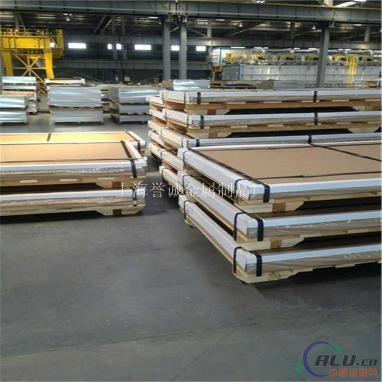 最新 5083铝板规格