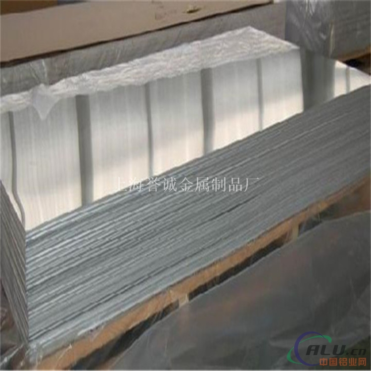 5052太阳能铝材 专用产品