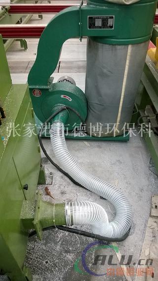 成品锯铝切机吸尘器