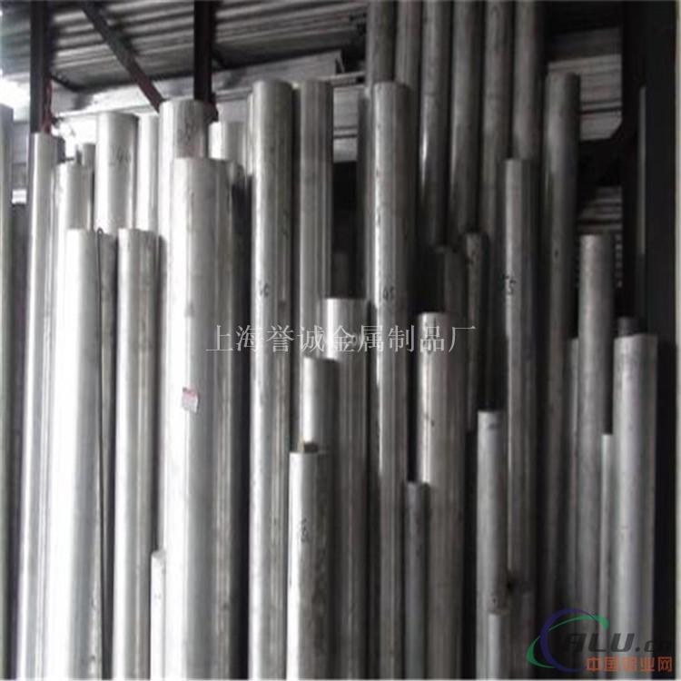 优质 LC4铝板新牌号 7A04铝板