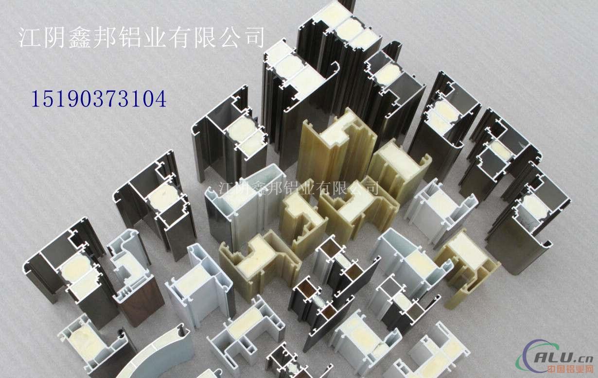 厂家直销生产精加工各种铝型材