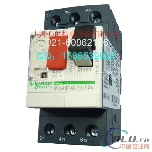 带指示灯的单向启动控制电路图