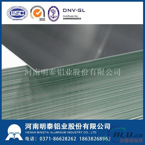 明泰3104铝合铝板 优质罐装材料