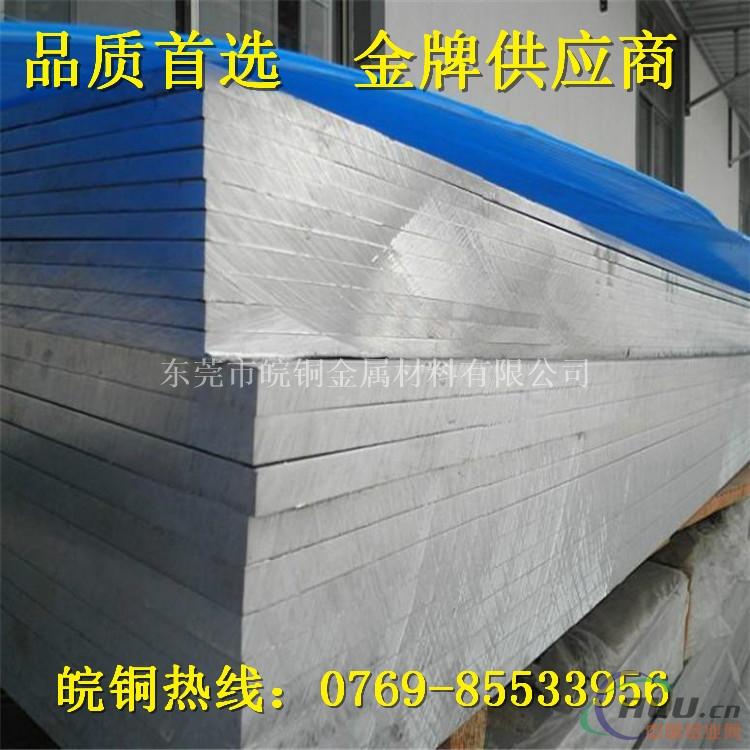 厂家直供1060纯铝板
