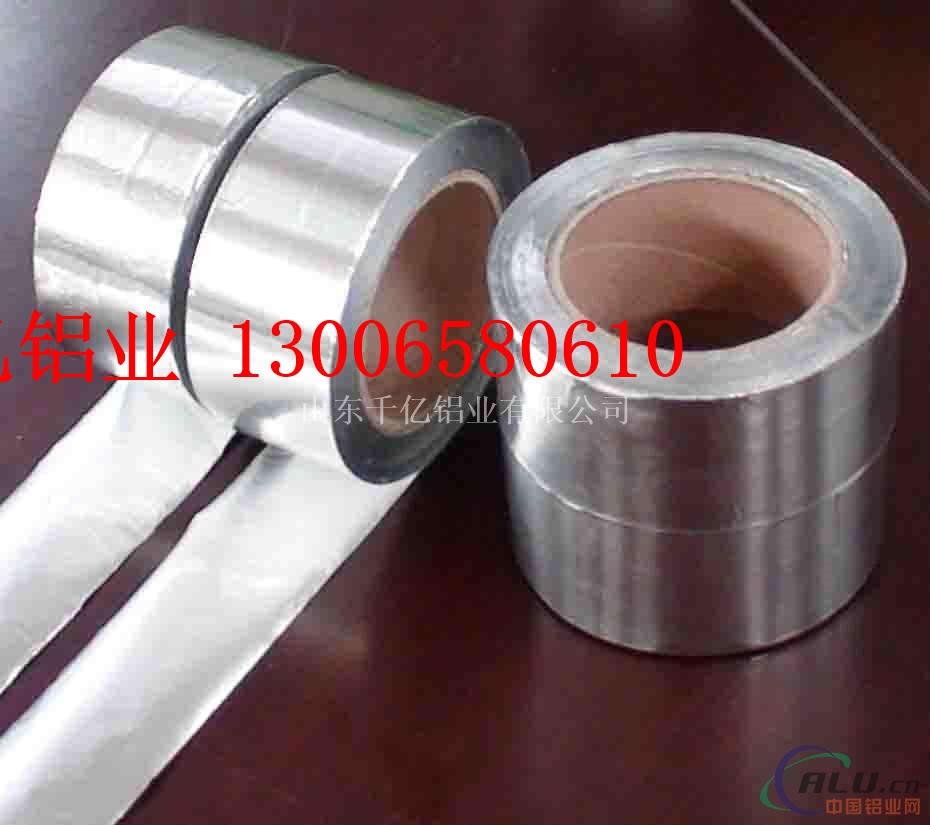 铝箔的种类 铝箔的价格