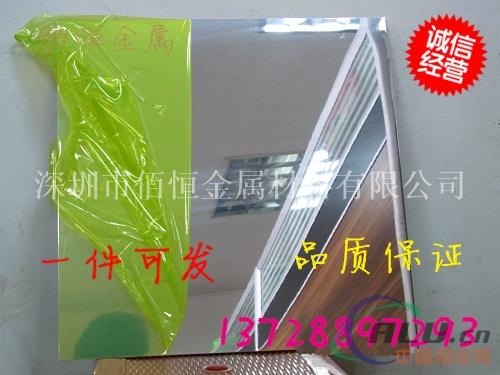 浙江7075-T6镜面铝板 超高反光率