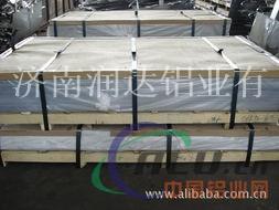长期供应优质铝板