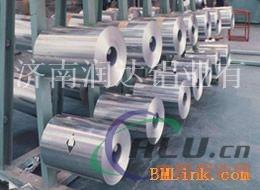 容器铝箔生产厂家