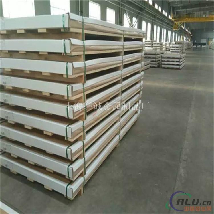 进口 5754铝板生产厂家