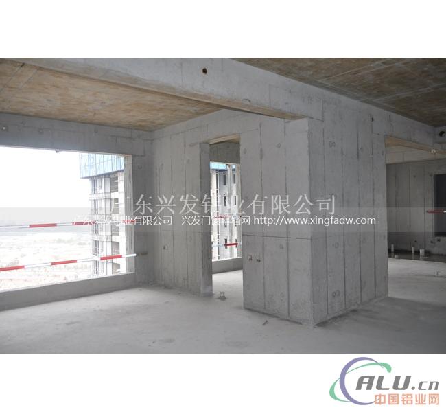 兴发铝业定制铝模板别墅工程楼盘专用