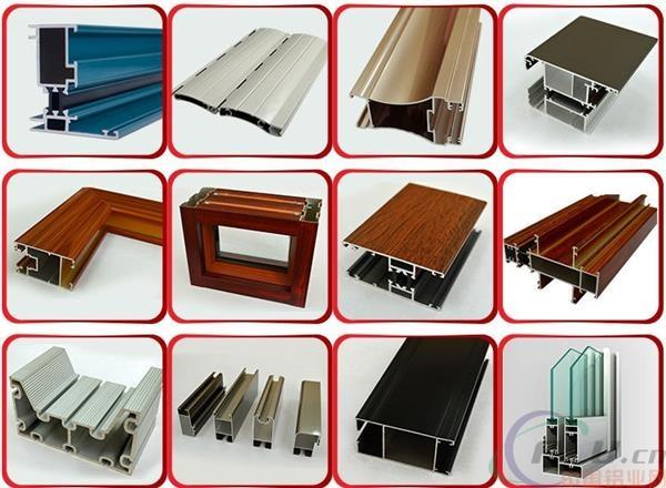 厂家直销工业型材,装潢建材