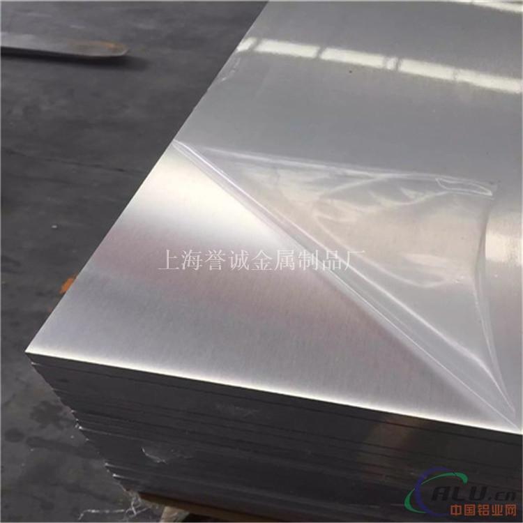 5a06铝板抗腐蚀性