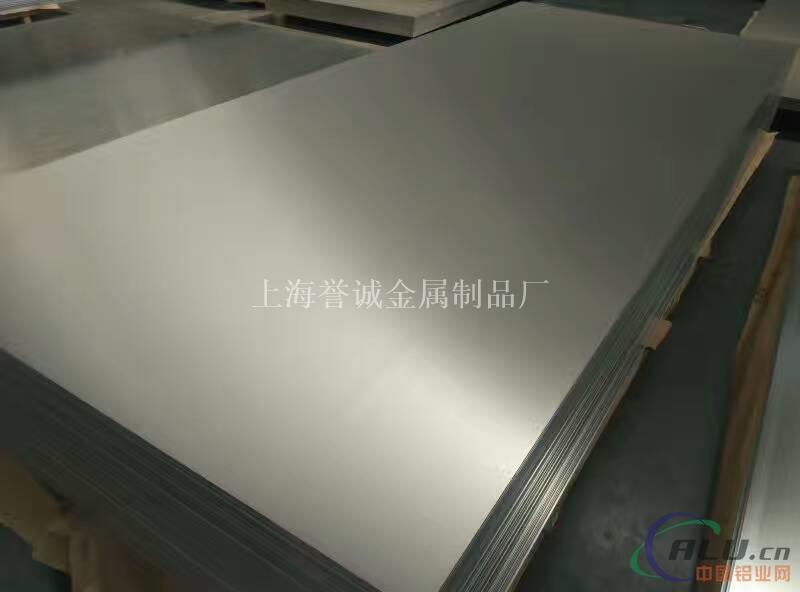 3a21铝板成份