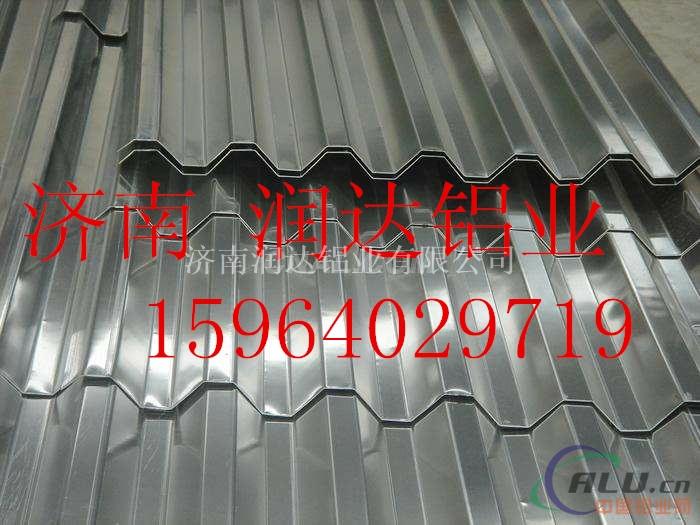 750型,850型950型。瓦楞铝板
