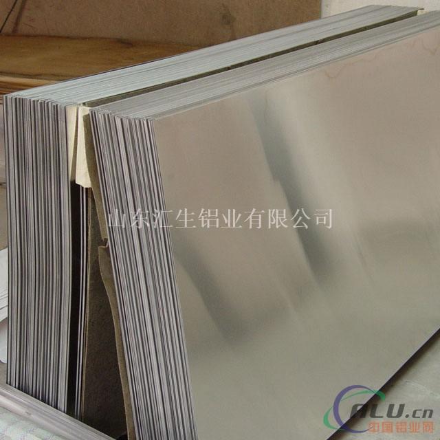 内墙装饰专用铝板厂家批发