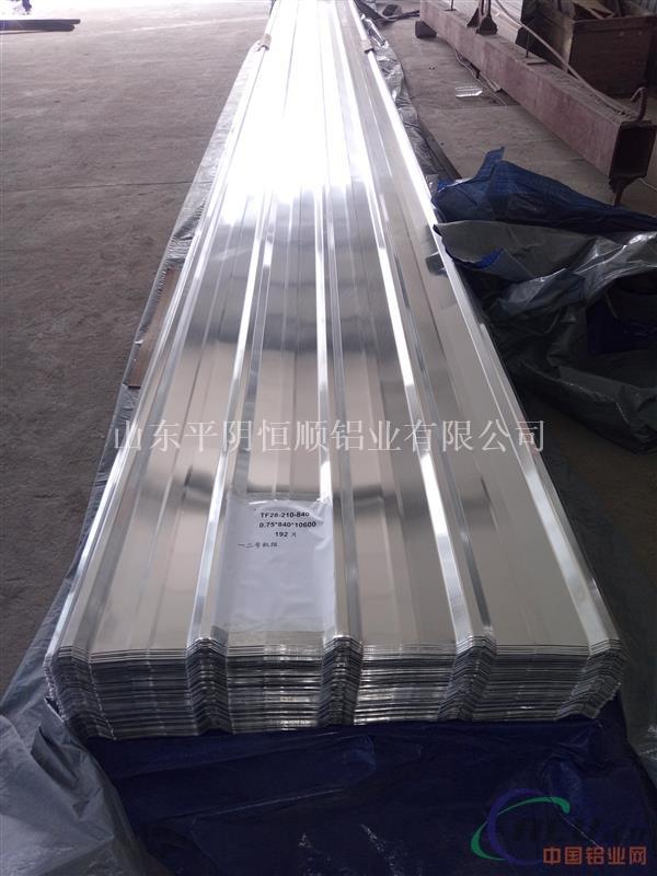 压型铝板生产,压型铝板厂家,涂层压型铝板