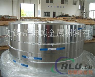 5086药用铝带一公斤价格(现货批发)