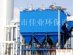 LCPM型离线侧喷脉冲袋式除尘器佳业环保供应