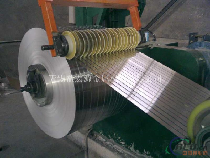 6063药用铝带直销价格全国发货