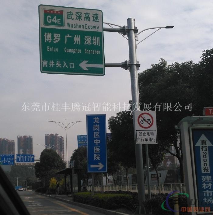 高速公路指示牌_高速公路地面标志牌厂家,交通路牌图片大全_铝合金板-东莞市桂