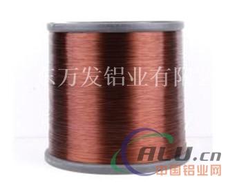 6063铝合金漆包线价格