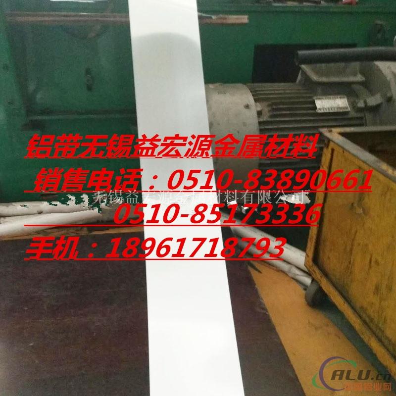 7020 铝镍复合带生产厂家