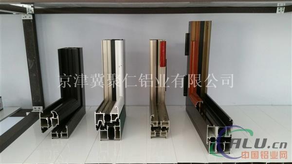 北京55系列断桥铝型材精研铝材