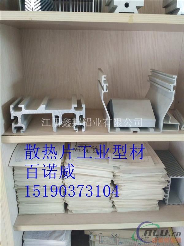 新疆工业铝型材来图来样开模生产