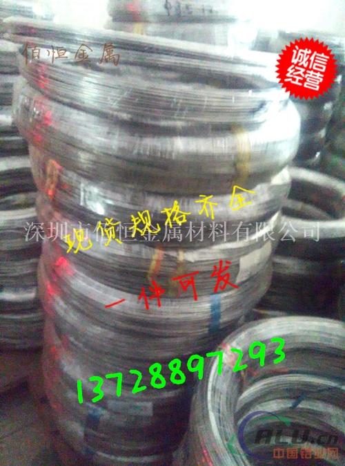 现货直销6063铆钉铝线 珠海1050纯铝线